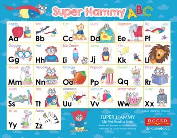 superhammy_poster_large